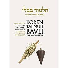 Koren Talmud Bavli, Volume 27: Bava Batra Part 1, Noe Color, Hebrew/English