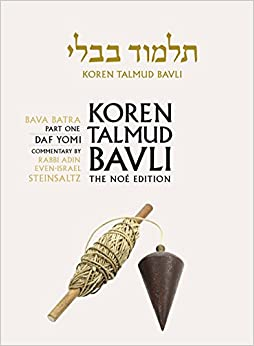 Koren Talmud Bavli, Vol 27: Bava Batra Part 1, English, Daf Yomi