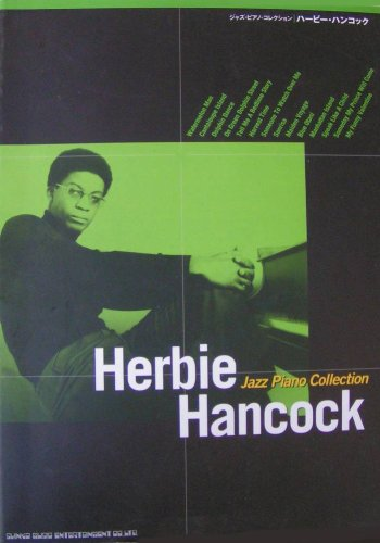 - Herbie Hancock: Jazz Piano Collection (Jazz Piano Collection)
