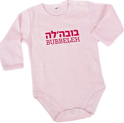 'Bubbeleh' Baby Bodysuit, Hand Printed in Jerusalem … (3-6 Months) ()