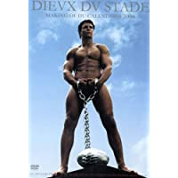 Dieux Du Stade: Making of the 2008 Calendar (Bilingual)