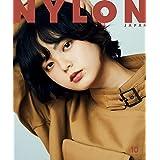 2019年10月号 カバーモデル:平手 友梨奈( ひらて ゆりな )さん