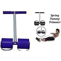 AVMART Sit Up Pull Rope Spring Tension Foot Pedal Abdomen Leg Exerciser Tummy Trimmer Equipment Bodybuilding Home Gym Arm Waist Sport Fitness Stretching Slimming Training