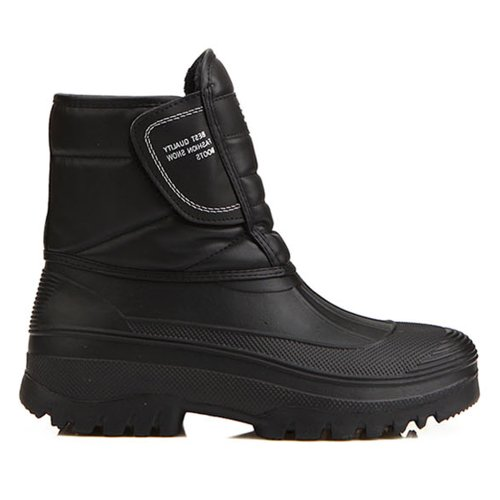 New Mens Black Warm Waterproof Winter Snow Rain Boots (8.5)