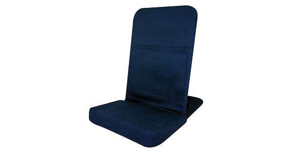 Amazon.com: Portable Floor silla, karma silla, silla ...