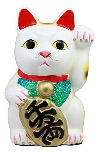 "Ebros Japanese Luck and Fortune Charm White Beckoning Cat Maneki Neko Money Bank Ceramic Statue 6.75"" Tall Piggy Box Collectible Figurine (White)"