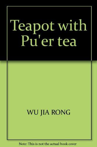 puer teapot - 3
