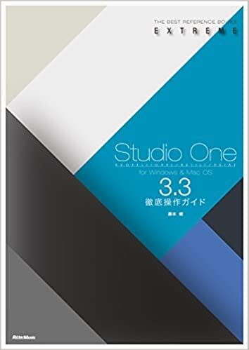Studio one 33 the best reference books extreme studio one 33 the best reference books extreme amazon negle Gallery