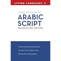 Arabic Script: Reading and Writing Guide (Ll(r) Complete Basic Courses) (Living Language)