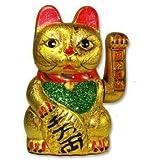 Beckoning Ceramic Maneki Neko Lucky Cat, 7-Inch