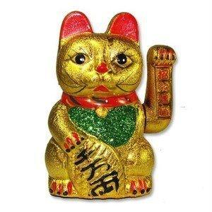 Beckoning Ceramic Maneki Neko Lucky Cat, 8.25-Inch