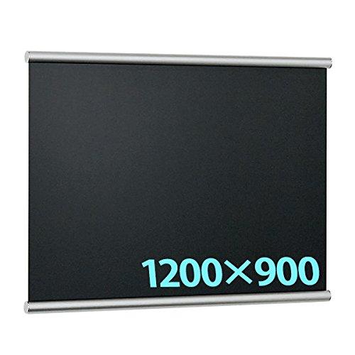 691 マーカーボード 1200×900 ステン 書ける 貼れるブラックボード   B07D6M6WT2