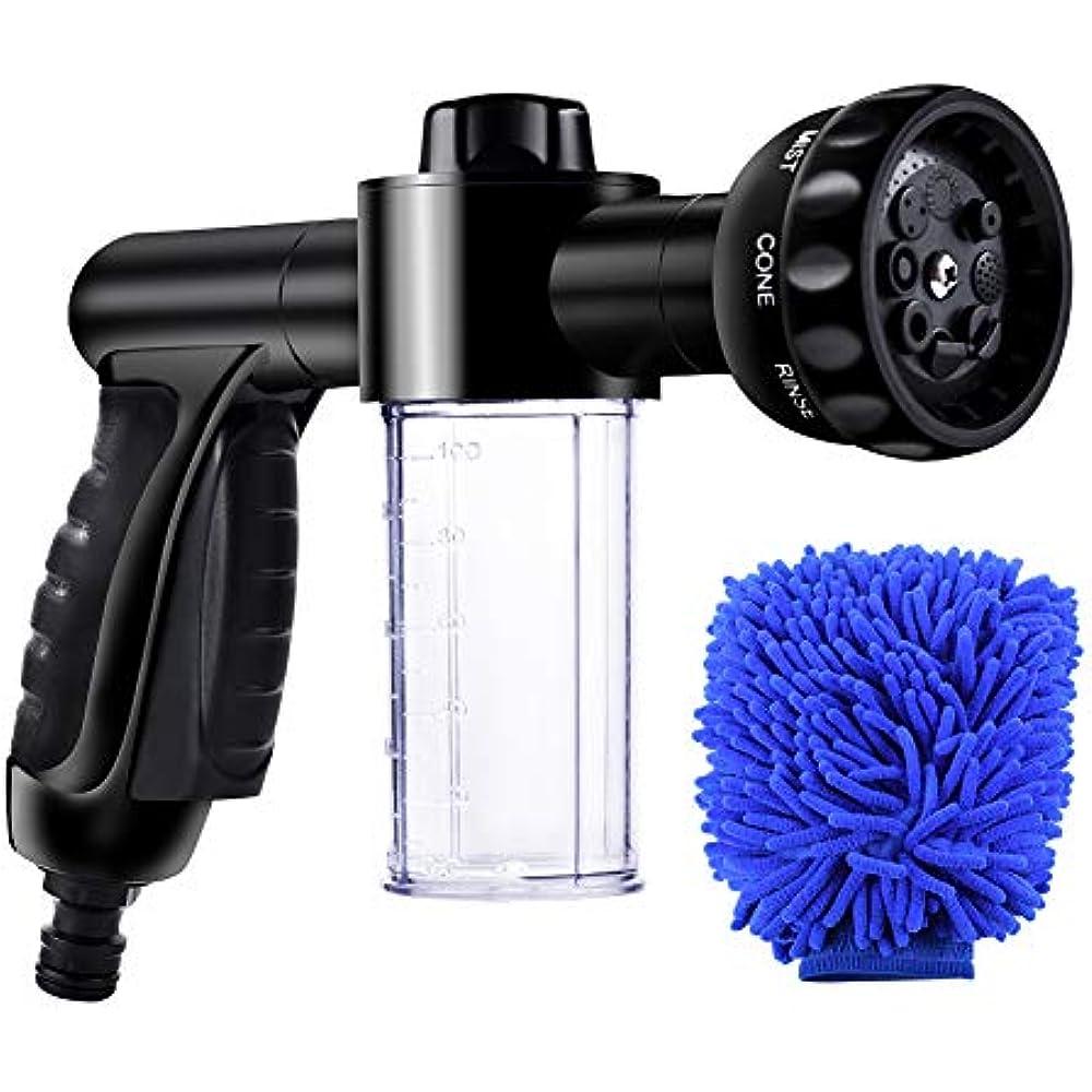 hose nozzle spray pressure nozzles attachments return