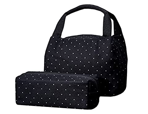 Lunch Bag for Kids, Cute Lunch Box Lunch Bags Pencil Case Pencil Bag 2 PCS by Leaper (Black) - Dots Personalized Lunch Box