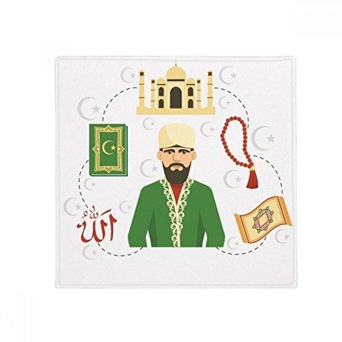 DIYthinker Ancient Egypt Muslim Decoration Pattern Anti-slip Floor Pet Mat Square Home Kitchen Door 80cm Gift by DIYthinker