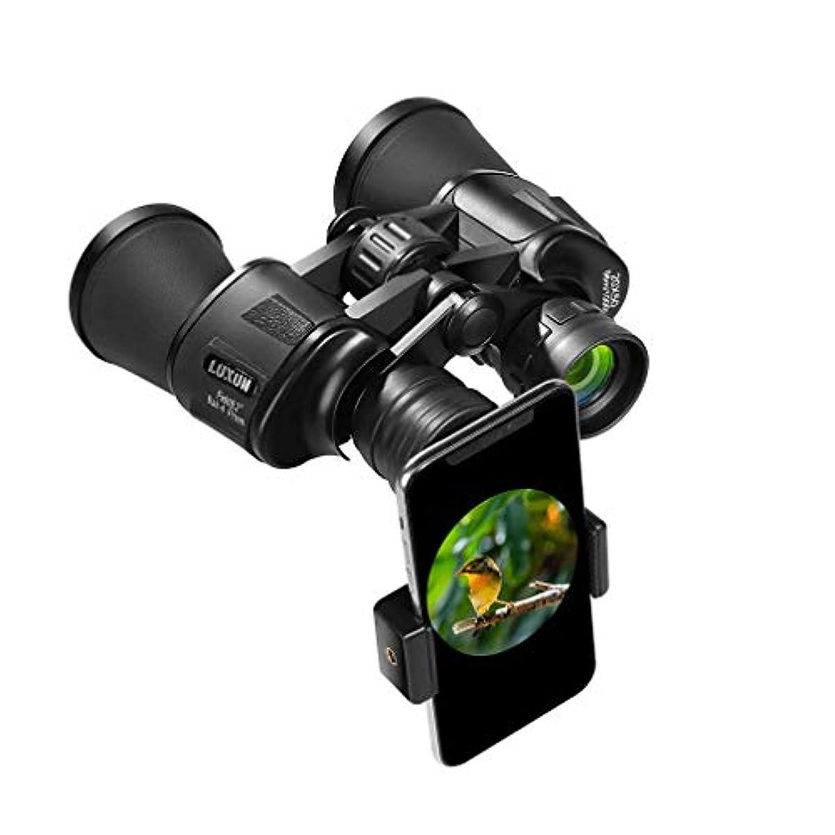 [해외] 쌍안경 콘서트 20배 오름 배율 망원경 20X50 BAK-4포 리듬 방수 암시 접는 스트랩 부착 콤팩트 아웃도어 운동회 버드워칭 수렵 캠프 여행2019 새롭다 20X50