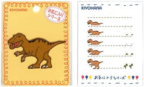 KIYOHARA お気に入り ティラノサウルス ワッペン ネームラベルSS セット MOW716S