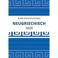Sprachkalender Neugriechisch 2020