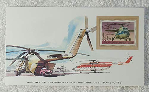 The Mi-6 Helicopter - Postage Stamp (Soviet Union/USSR, 1980) & Art Panel - The History of Transportation - Franklin Mint (Limited Edition, 1986) - First Soviet Turbine-Powered Helicopter, Aircraft, Aviation