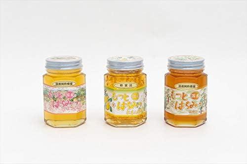 【国産純粋ハチミツ・養蜂園直送】山ざくら蜂蜜 レモン蜂蜜漬 山蜂蜜 各180g
