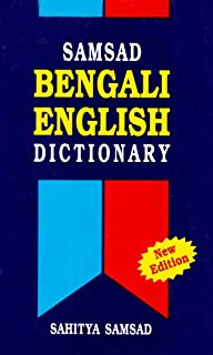 Hindi To Bengali Dictionary Pdf