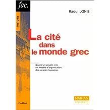 Cite dans le monde grec -la