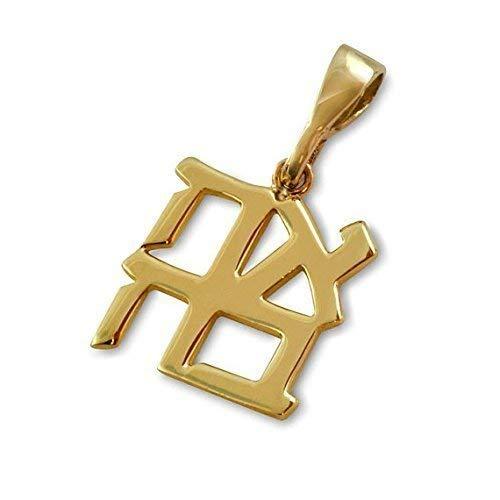 Baltinester Jewish Jewelry Solid 14k Gold Ahava Love Necklace Hebrew Pendant