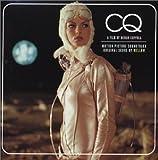 CQ: Motion Picture Soundtrack