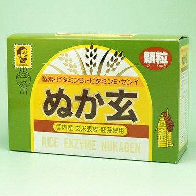【杉食】ぬか玄(顆粒) 80包 ×10個セット B005LENE7Q
