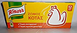 Knorr Chicken Bouillon (12 Cubes)