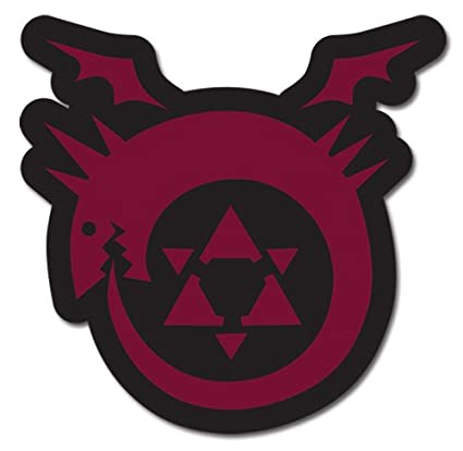 Amazon Full Metal Alchemist Brotherhood Uroboros Logo Patch