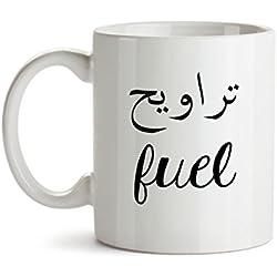 Taraweeh Fuel - Ramadan Mug - Ramadan Mubarak - Islamic gifts - Ramadan Gifts - Islamic Mug - Arabic Gifts - Eid Gifts - Funny Mug