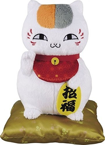 Beckoning Cat Costume (The most lottery Natsume's Book of Friends Purichi costume puss teacher last one prize beckoning cat-like Nyanko sensei stuffed toy)