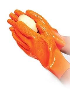 Handy Gourmet Vegetable Peeling Gloves