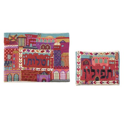 Tallit & Tefillin Bag For Jewish Prayer Shawl Set - Yair Emanuel HAND EMBROID... B00YEPK3JA