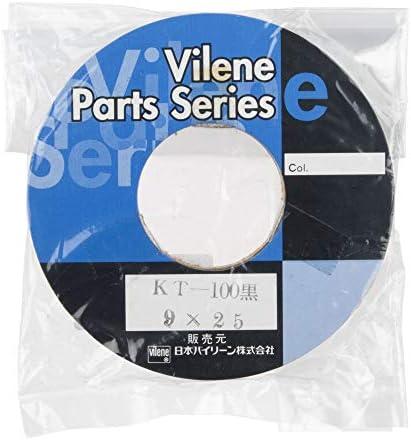 KIYOHARA KT100 ストレートテープ 幅9mm×25m巻 KW 生成り KT100-9