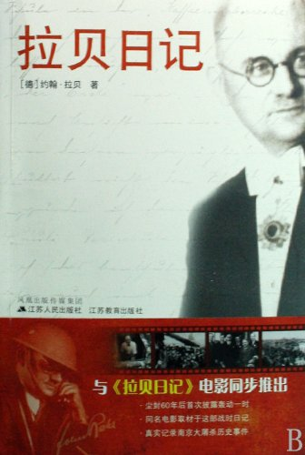 John Rabe (Chinese Edition)