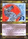 Magic: the Gathering - Zebra Unicorn - Mirage