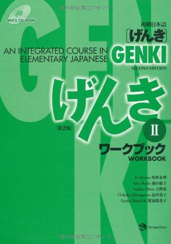 Genki Ii:Workbook W/Cd