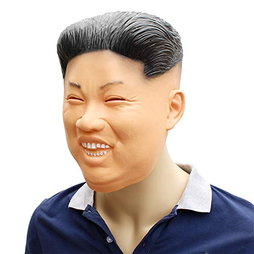 Kim Jong Un Halloween Costume Mask Latex Celebrity Funny Face Leader Mask]()