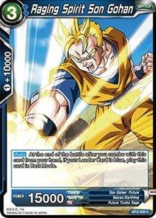 Dragon Ball Super TCG - Raging Spirit Son Gohan - Series 2 Booster: Union Force - BT2-039