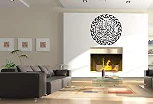 Islamic Wall Decals for Living Room, Design Home Decor, Waterproof Removable Stickers