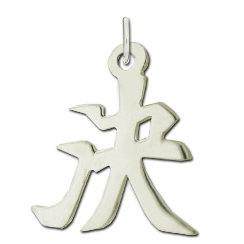 (Sterling Silver Determination Kanji Chinese Symbol Charm)