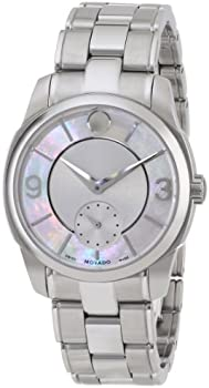 Movado 0606618 Women's LX Silver-Tone Quartz Watch