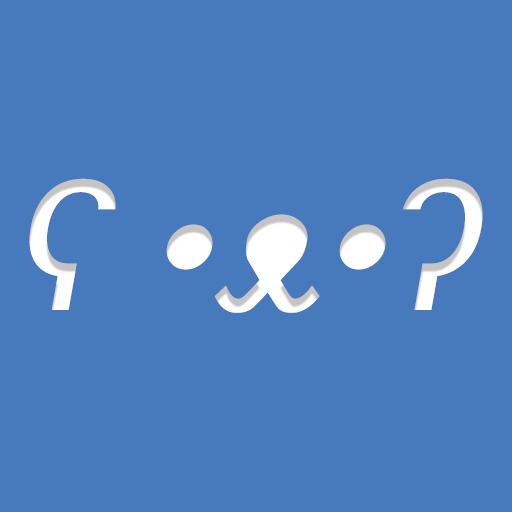 Emoji ascii