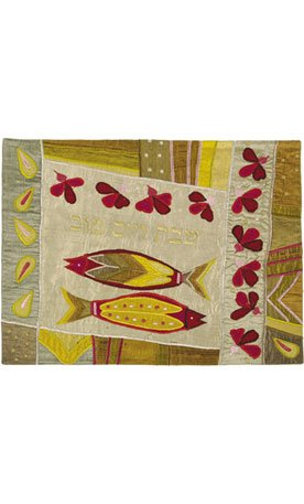 - Raw Silk Appliquéd Challah Cover / Fish in Gold