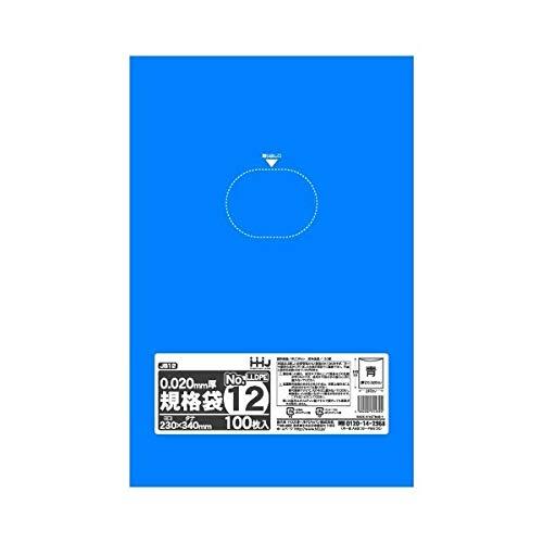 ポリ袋 メタリックブルー 食品検査適合 規格袋12号 230x340mm 8000枚 JB12 B07888F53L
