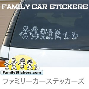 Family Car Stickers 5 inches tall Vinyl Auto Decal, Female Adult - Mom