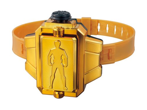 Kaizoku Sentai Gokaiger Gokai Buckle (Power Ranger Belt)