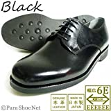 [ブラック] Black 本革 プレーントゥ ビジネスシューズ 黒 幅広Gワイズ/6E(EEEEEE)[メンズ革靴・紳士靴・大きいサイズ(ビッグサイズ) 27.5cm、28cm、28.5cm、29cm、30cm あり]